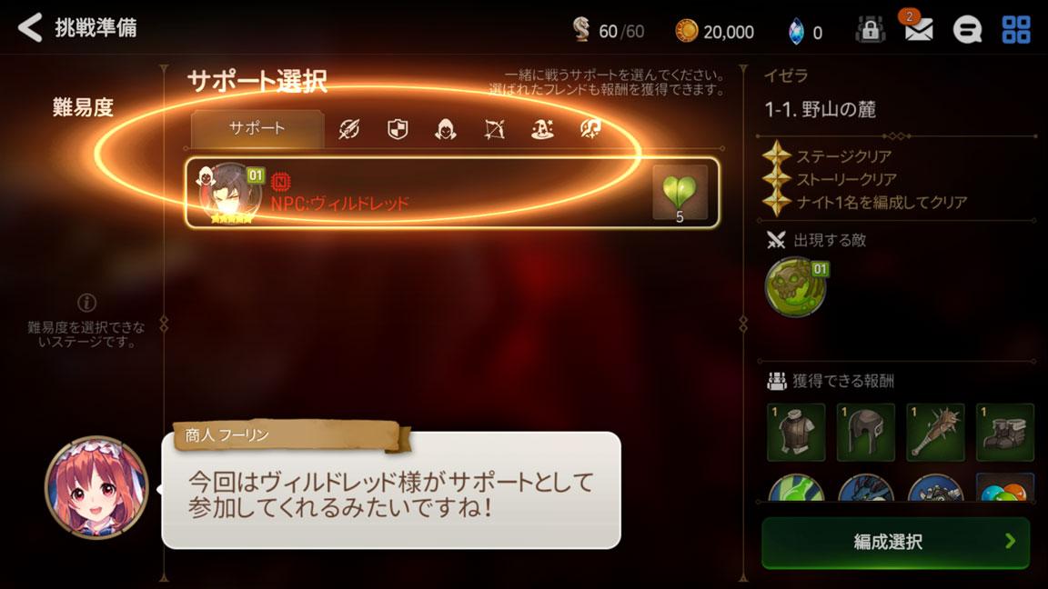 Screenshot_20191124-151243