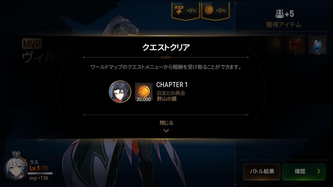 Screenshot_20191124-151400