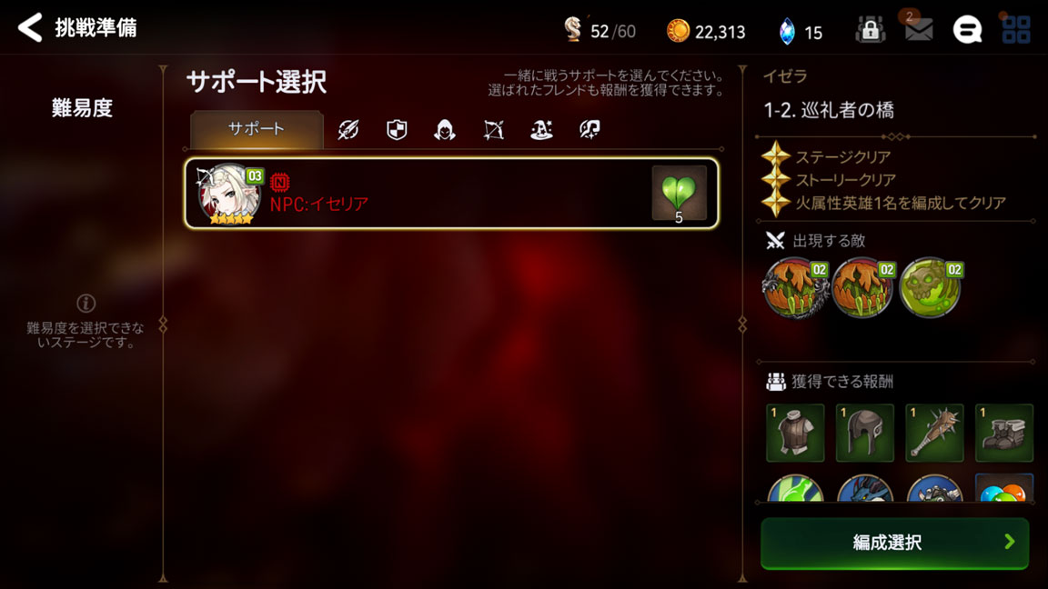 Screenshot_20191124-151421
