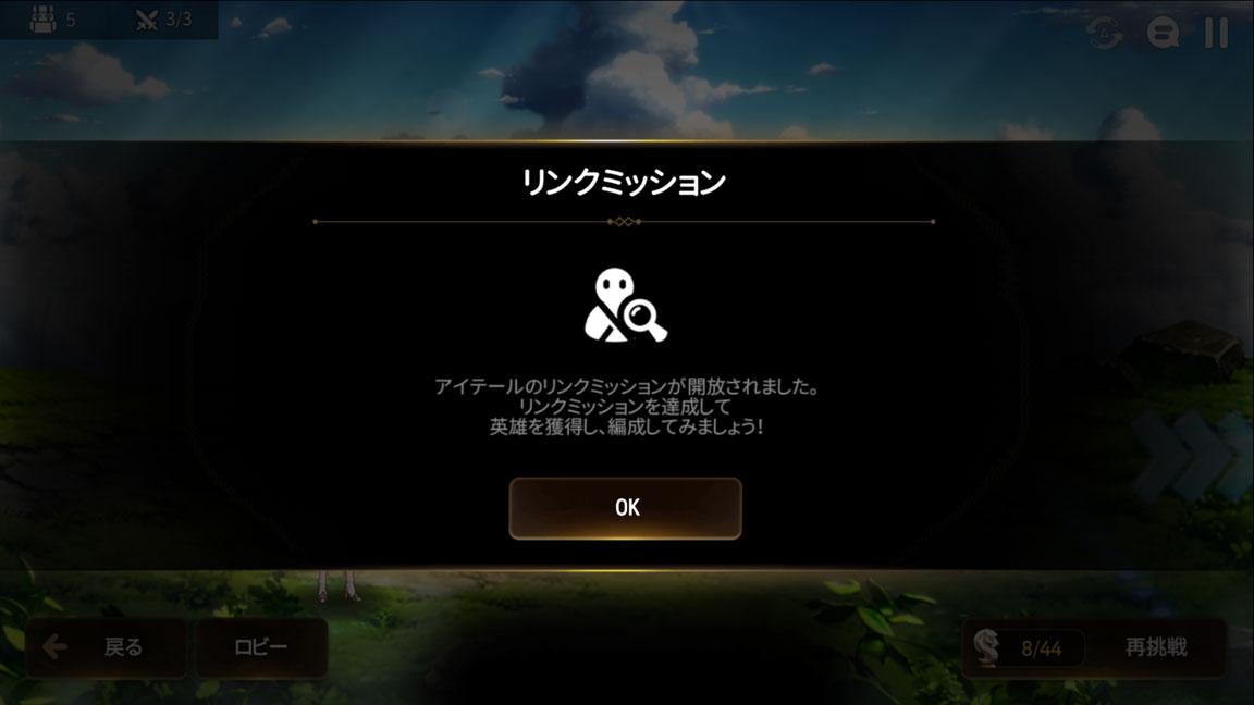 Screenshot_20191124-151627
