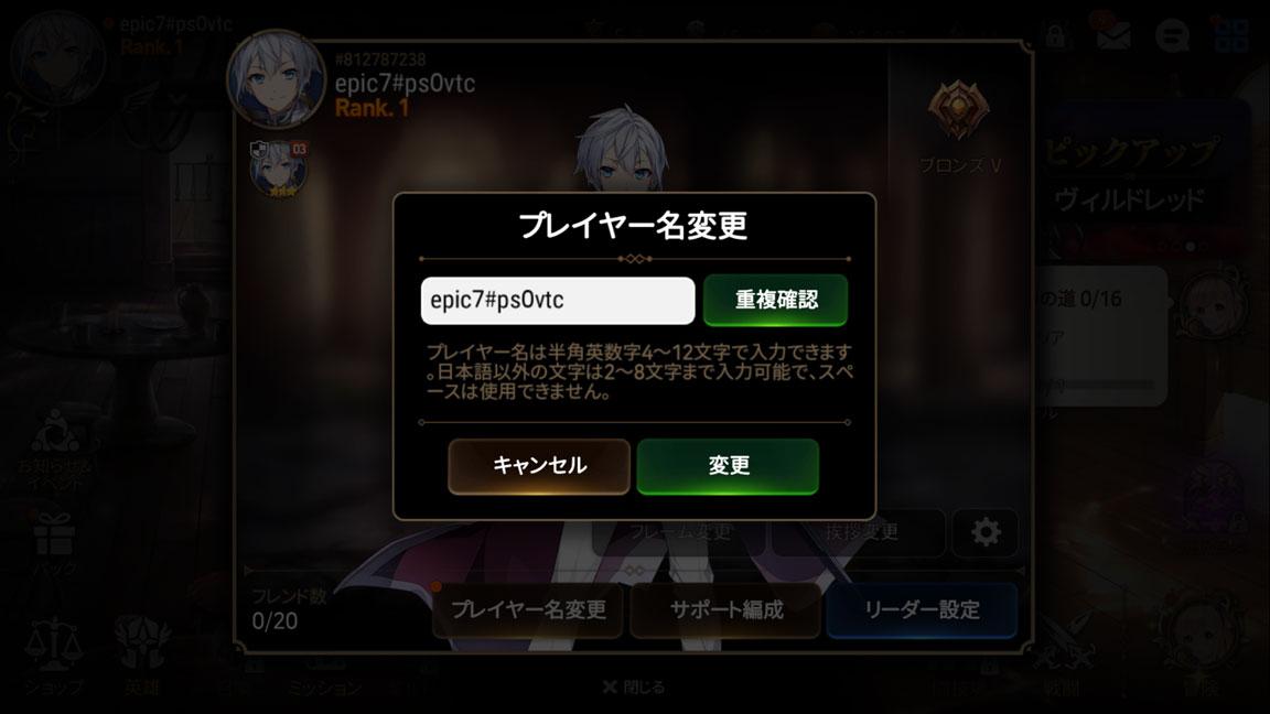 Screenshot_20191124-152324
