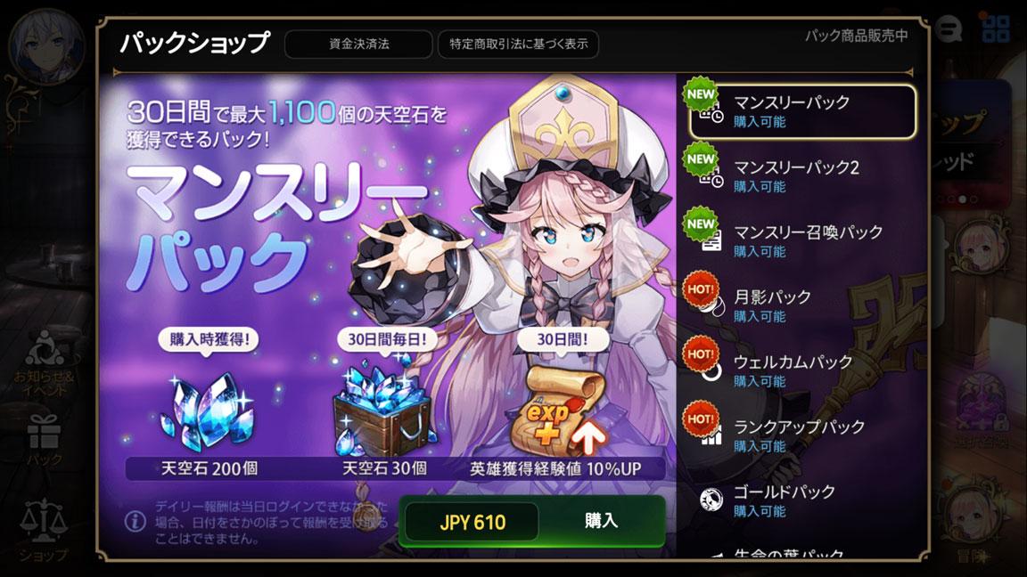 Screenshot_20191124-152430