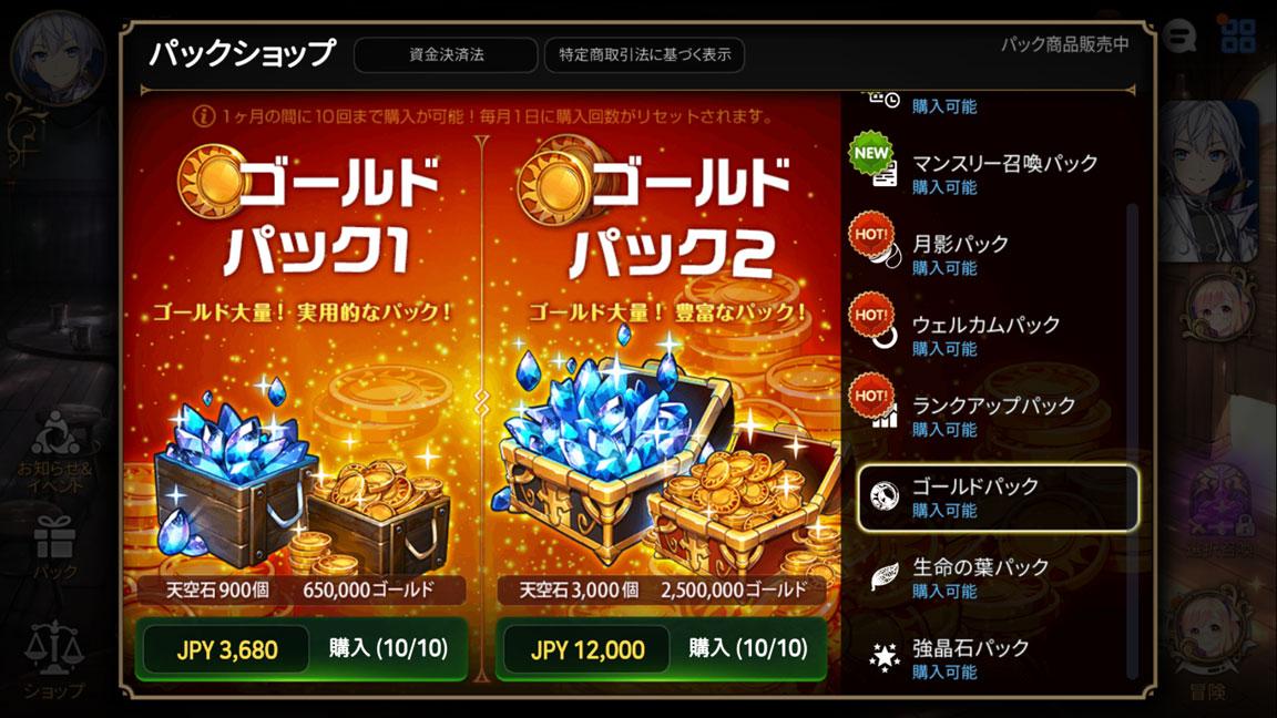 Screenshot_20191124-152442