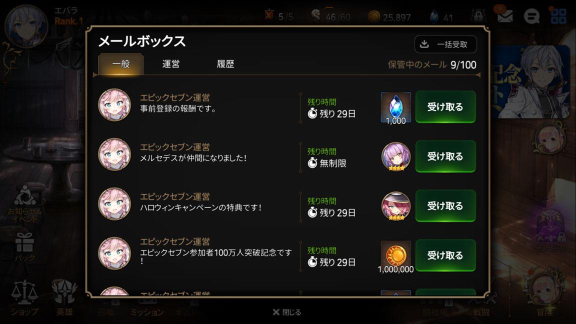 Screenshot_20191124-152535