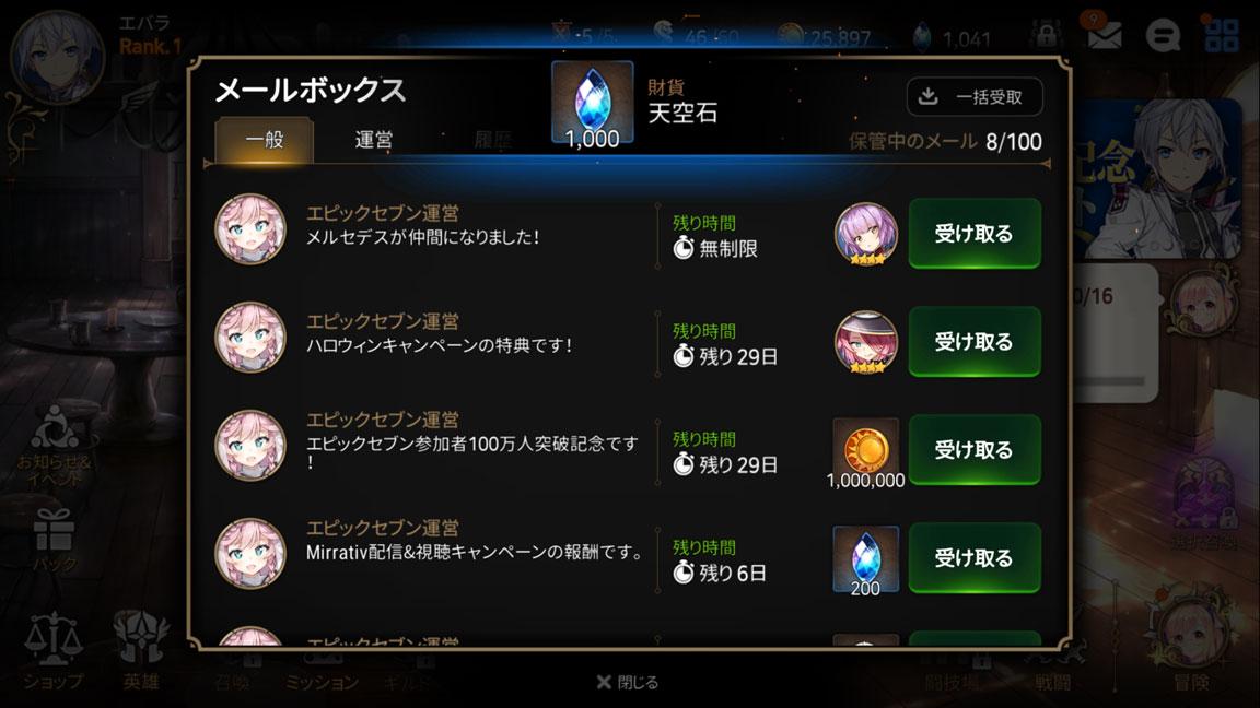 Screenshot_20191124-152539