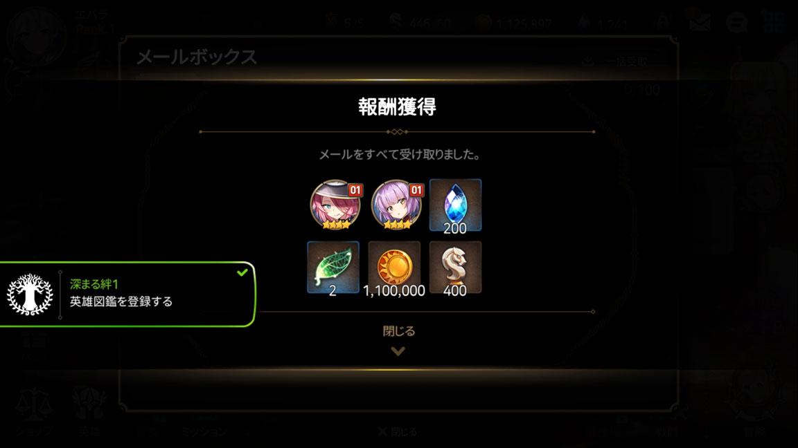 Screenshot_20191124-152545