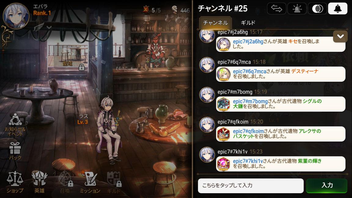 Screenshot_20191124-152552