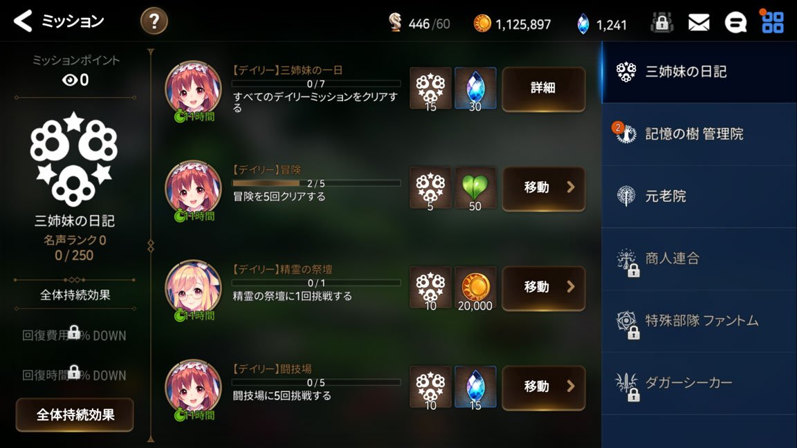 Screenshot_20191124-152624