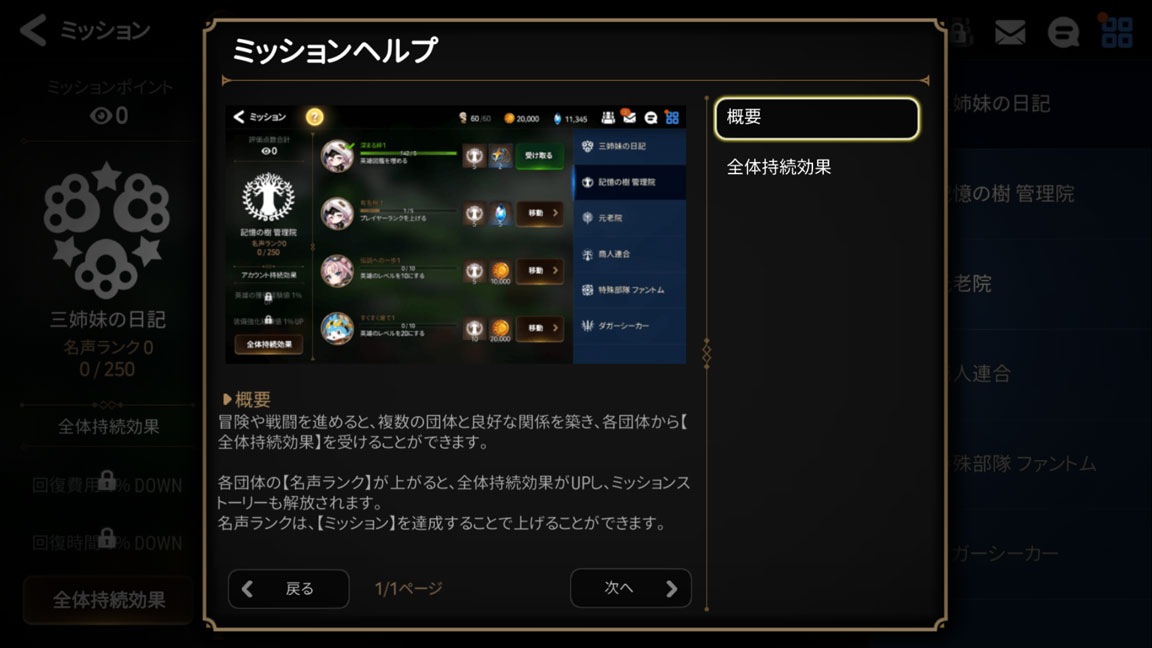 Screenshot_20191124-152629