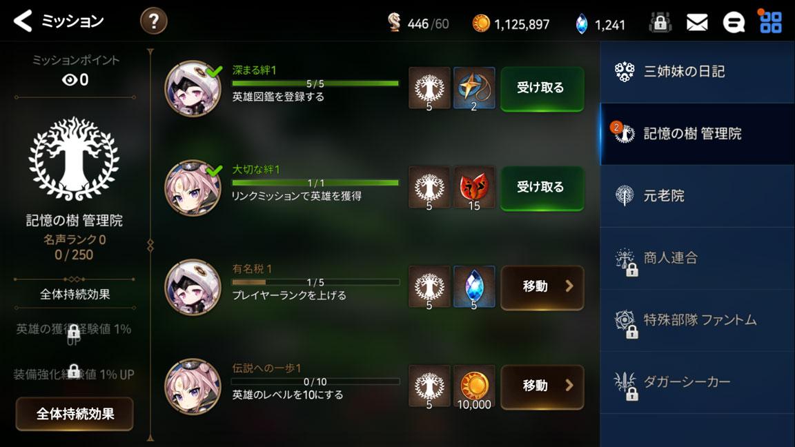 Screenshot_20191124-152633