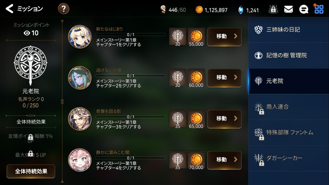 Screenshot_20191124-152703