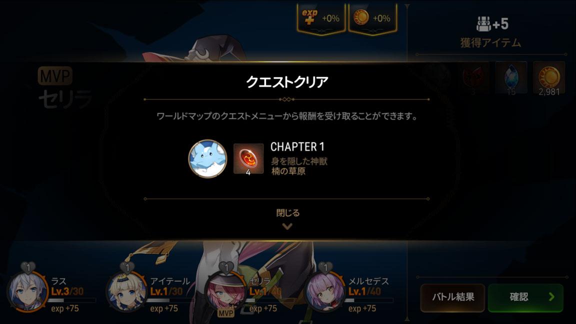 Screenshot_20191124-153042