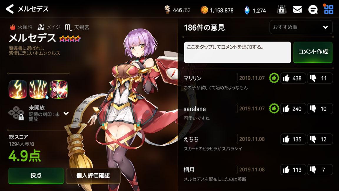 Screenshot_20191124-153146