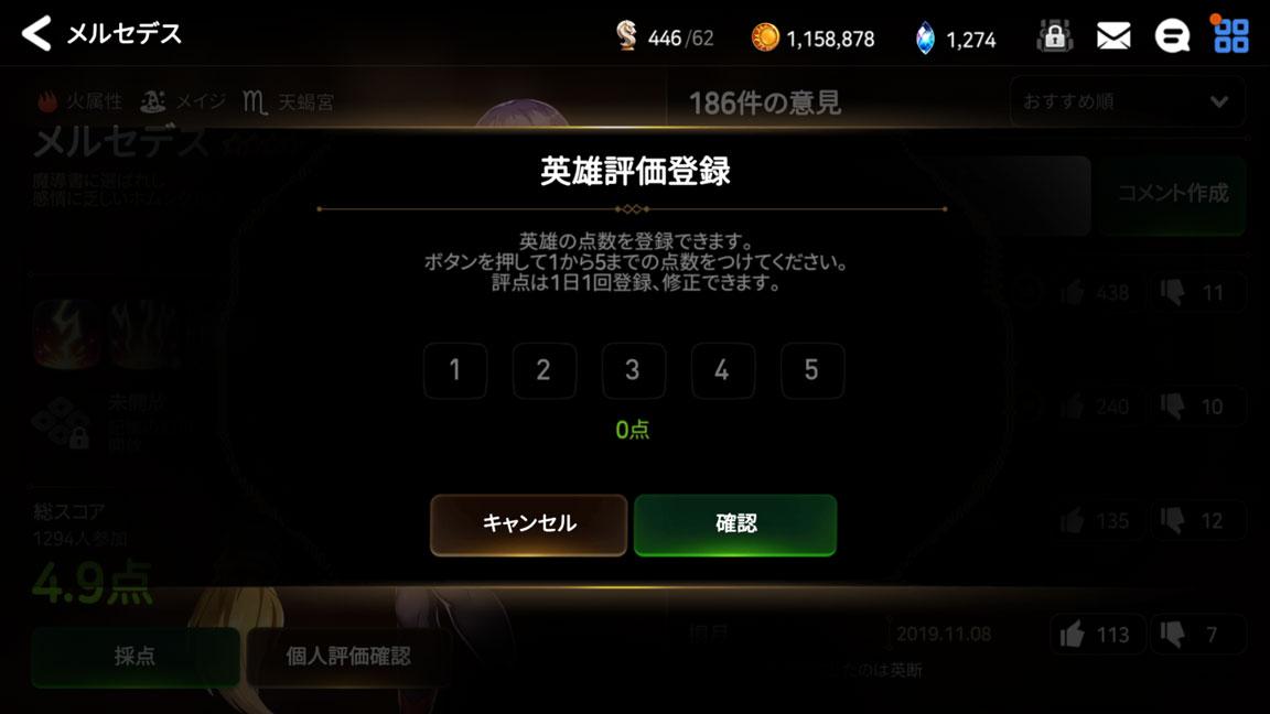 Screenshot_20191124-153156