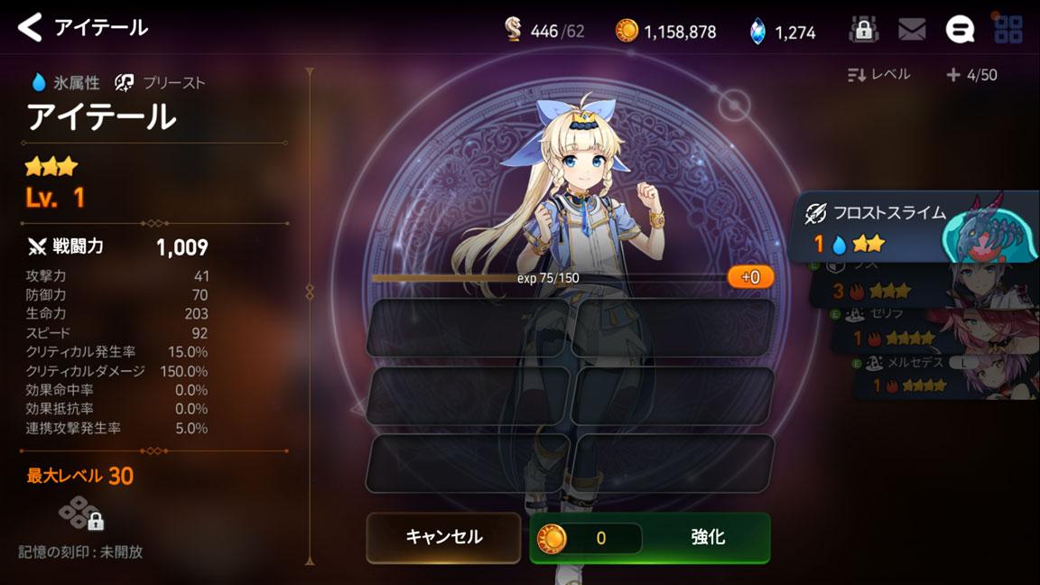 Screenshot_20191124-153251
