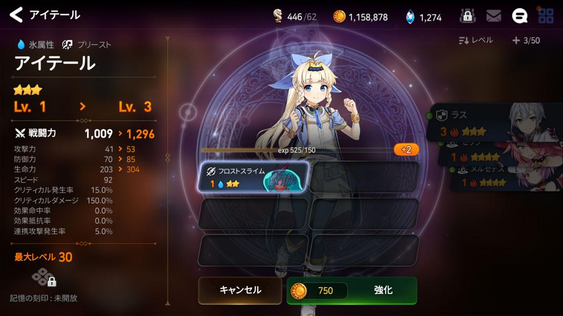 Screenshot_20191124-153301