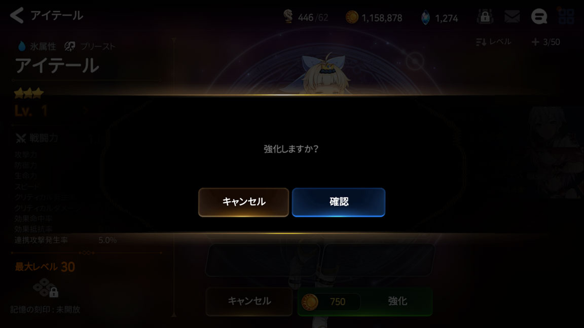 Screenshot_20191124-153310