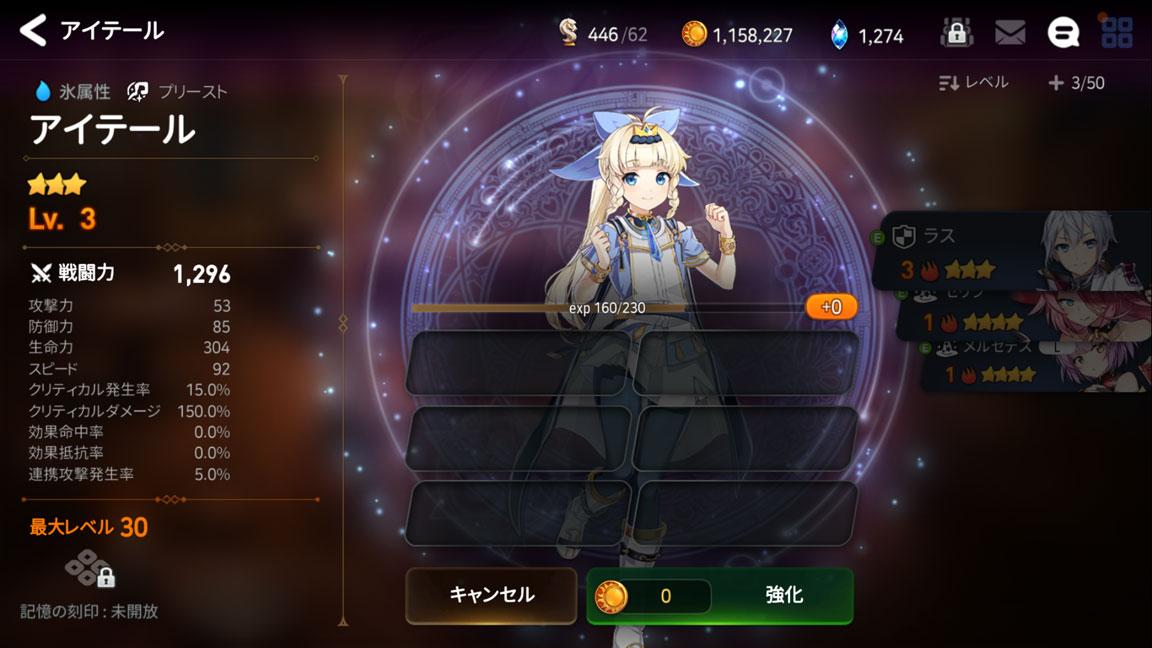 Screenshot_20191124-153314