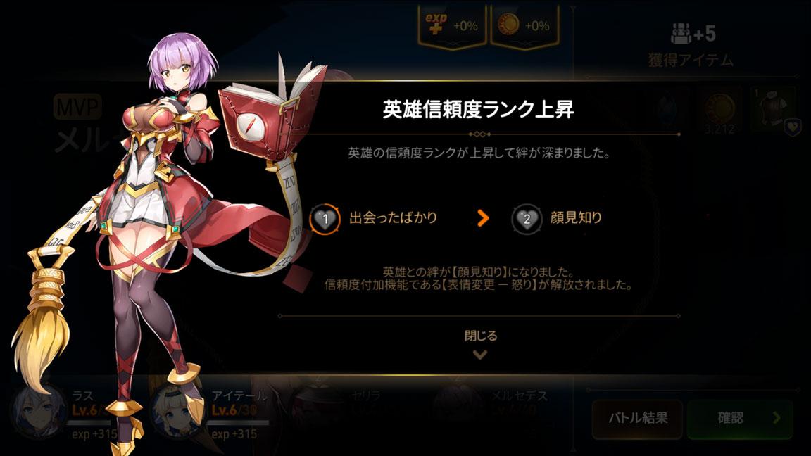 Screenshot_20191124-155035