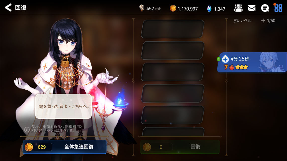 Screenshot_20191124-155510