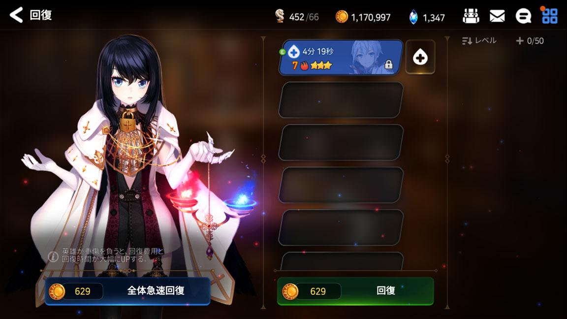Screenshot_20191124-155515