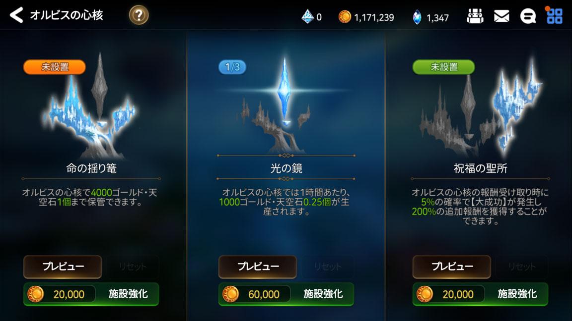 Screenshot_20191124-155554