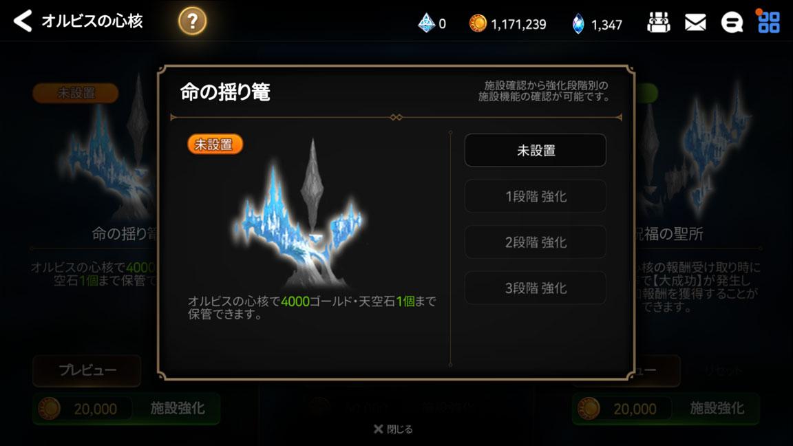 Screenshot_20191124-155605