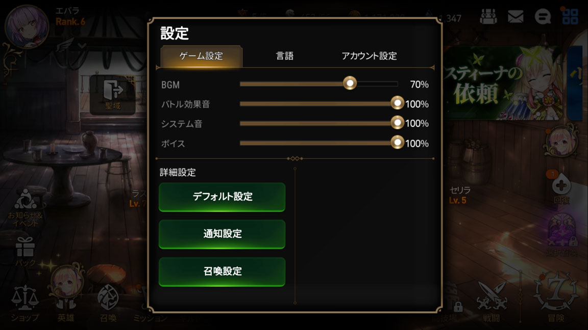 Screenshot_20191124-155800