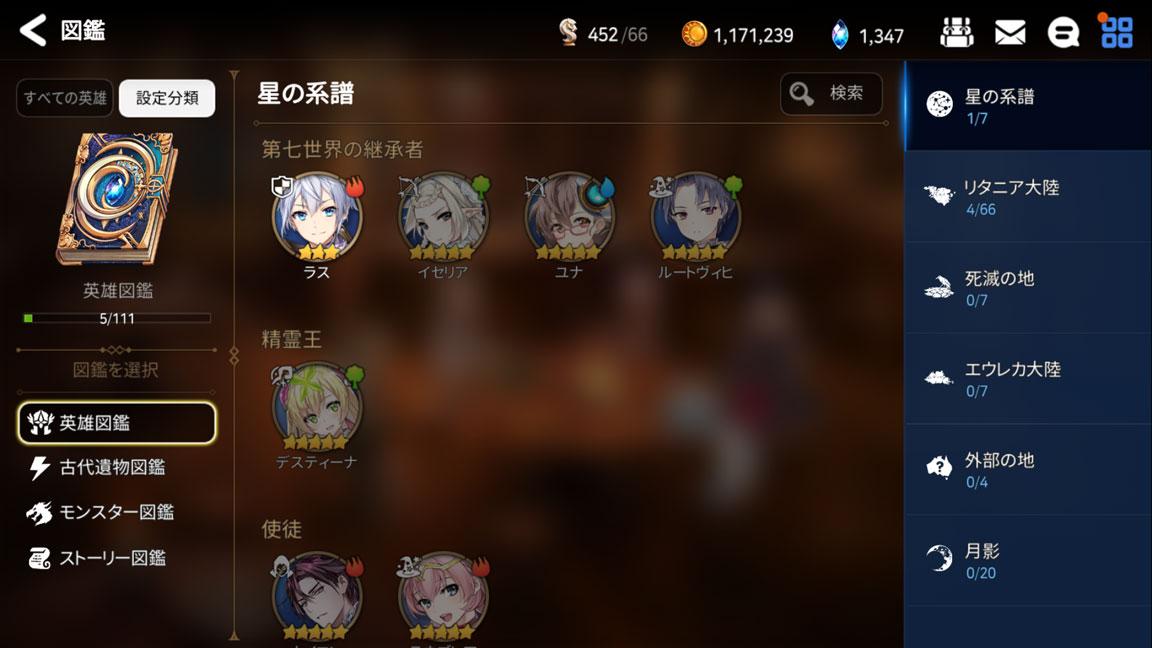 Screenshot_20191124-155843