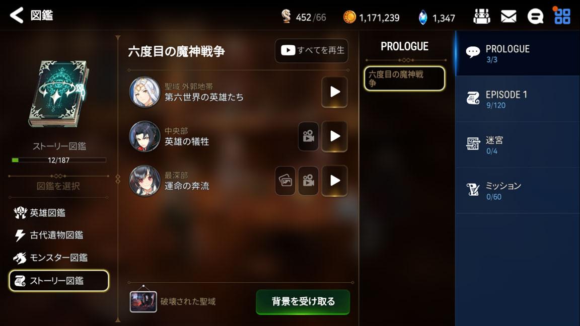 Screenshot_20191124-155925