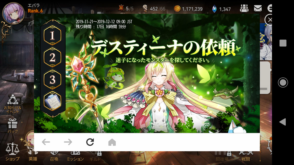 Screenshot_20191124-160018