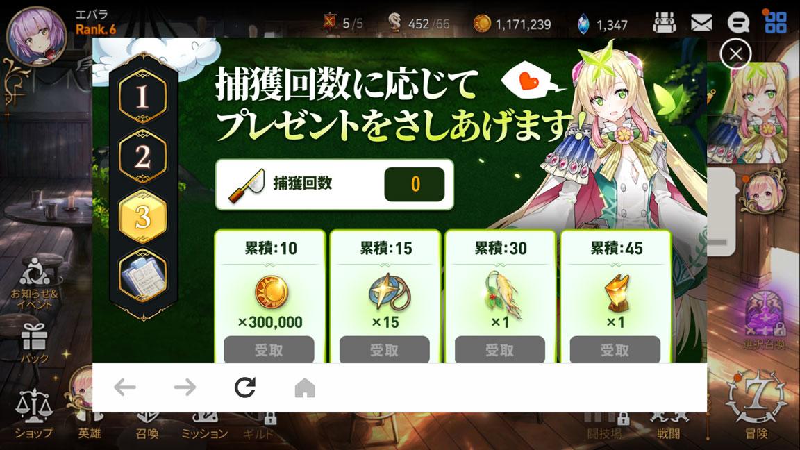 Screenshot_20191124-160026