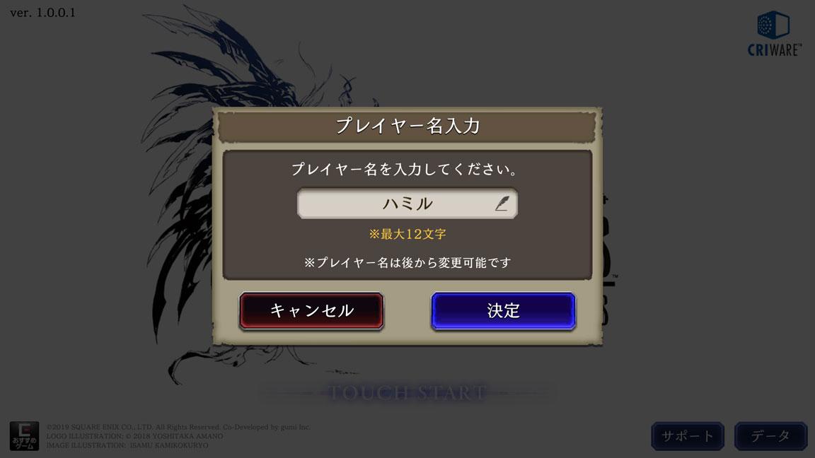 Screenshot_20191123-030709
