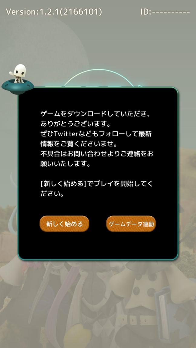 Screenshot_20191201-185614