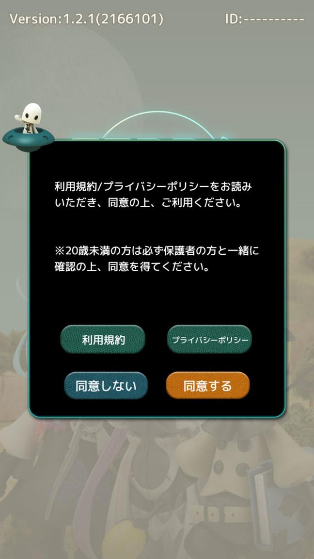 Screenshot_20191201-185617