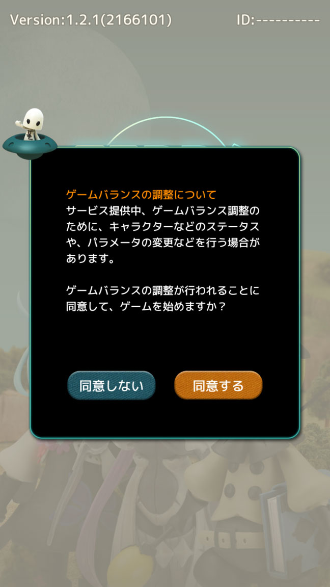 Screenshot_20191201-185635