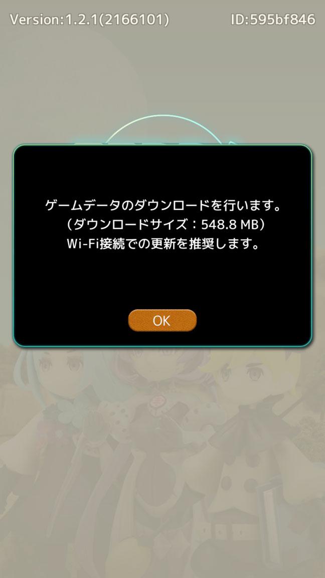 Screenshot_20191201-185652