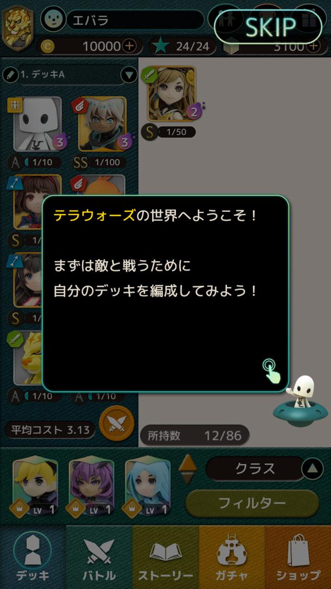 Screenshot_20191201-190204