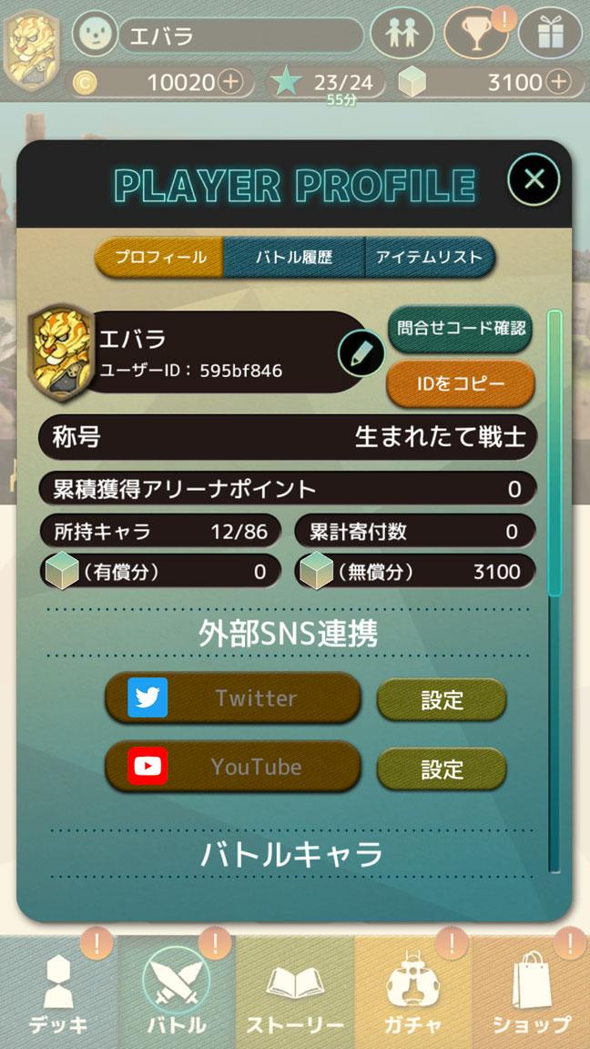 Screenshot_20191201-191257