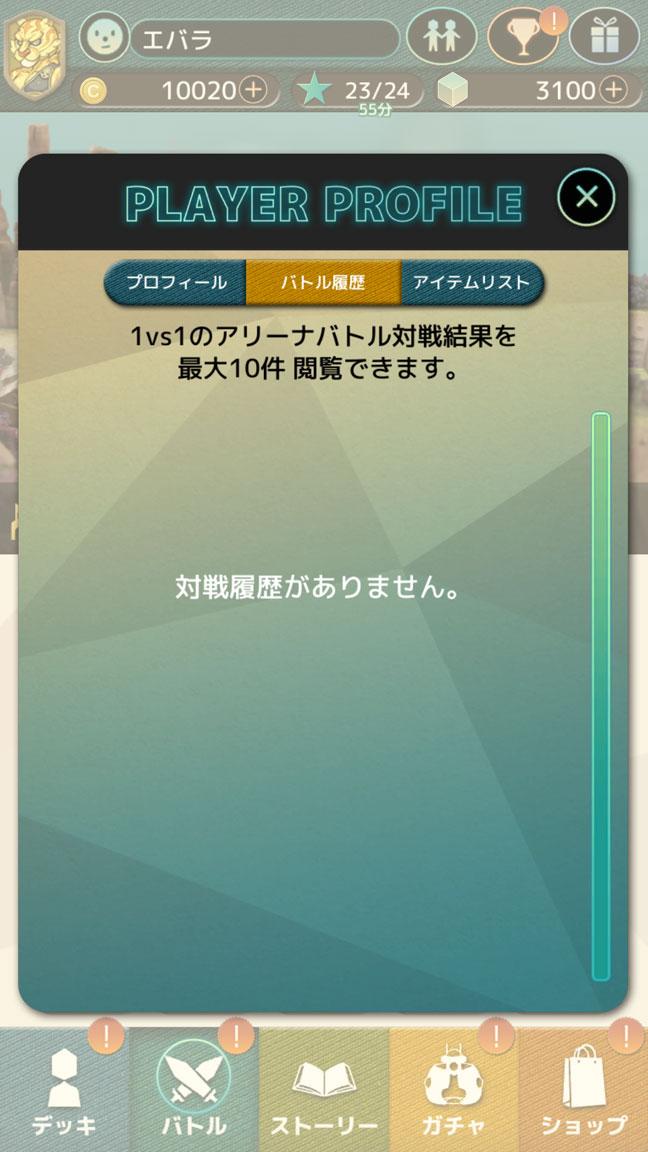 Screenshot_20191201-191300