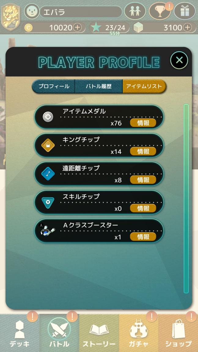 Screenshot_20191201-191303