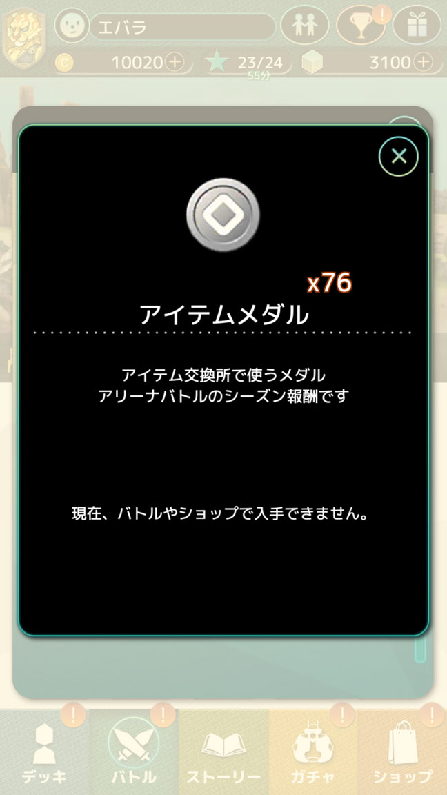 Screenshot_20191201-191306