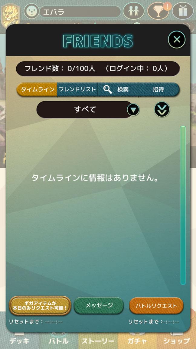 Screenshot_20191201-191314