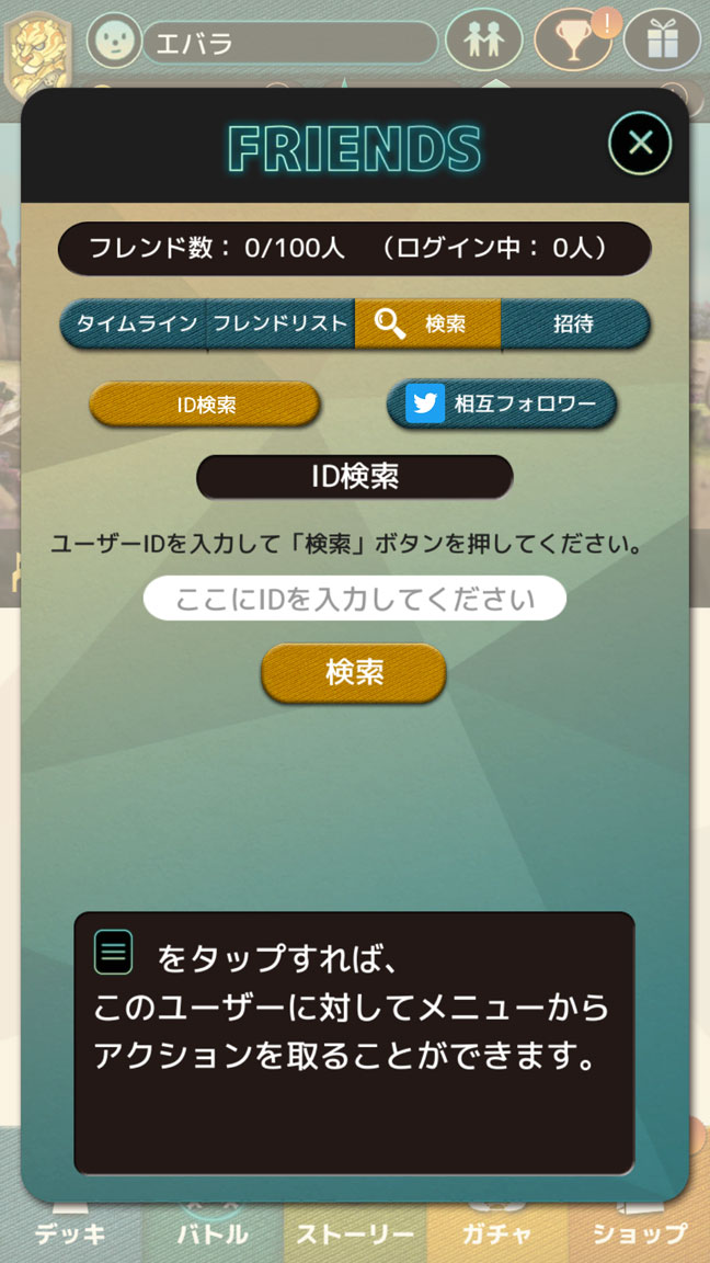 Screenshot_20191201-191322