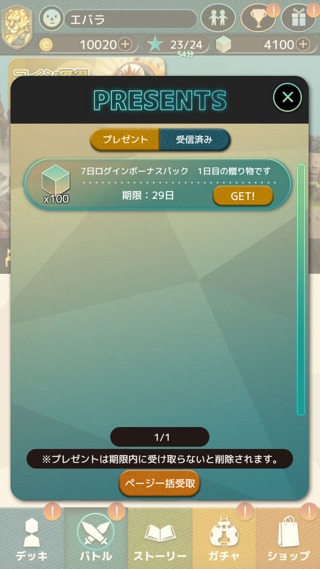 Screenshot_20191201-191356
