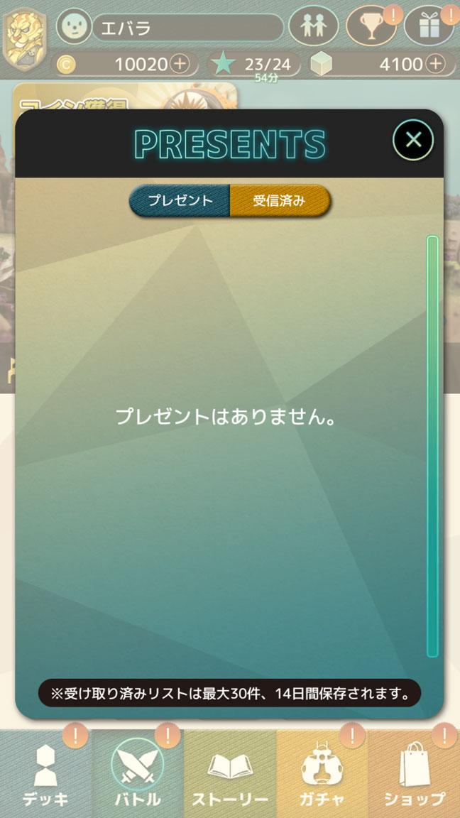 Screenshot_20191201-191359