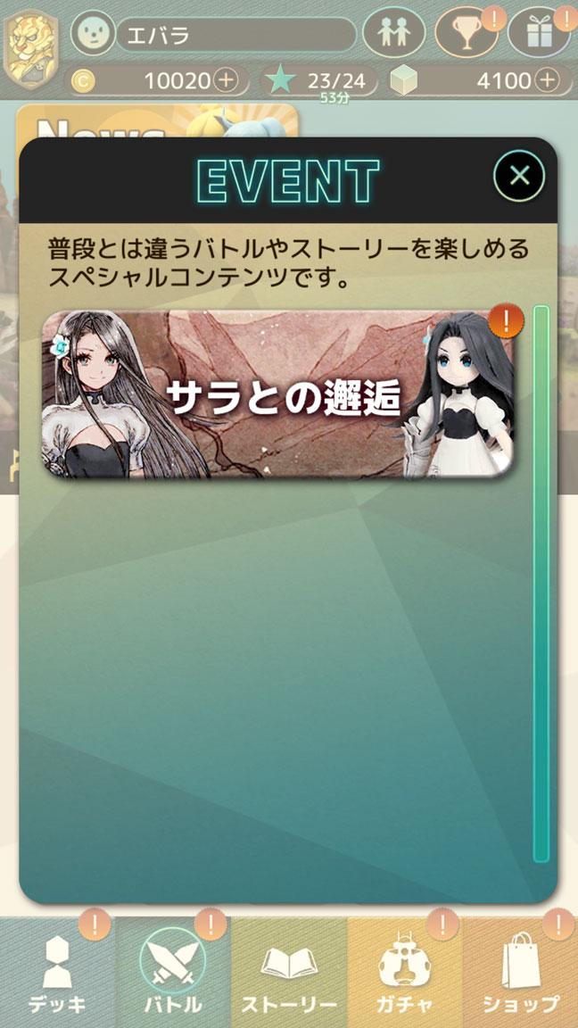 Screenshot_20191201-191451