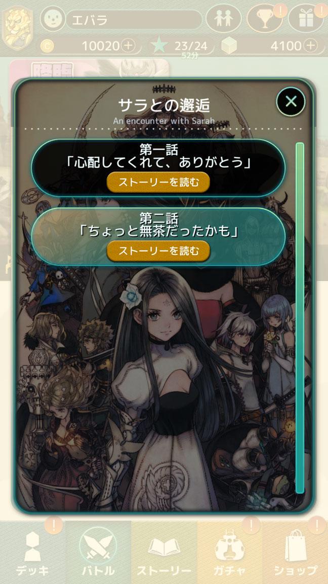Screenshot_20191201-191521