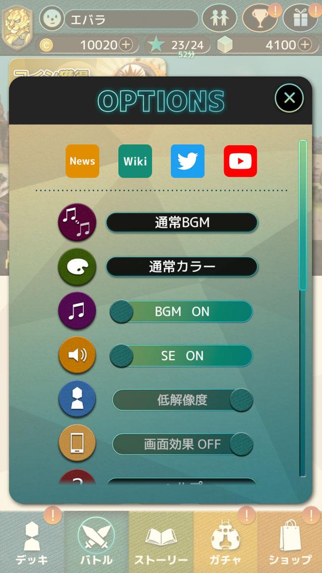Screenshot_20191201-191544