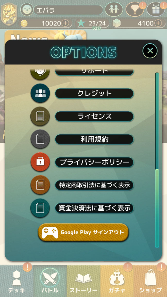 Screenshot_20191201-191550